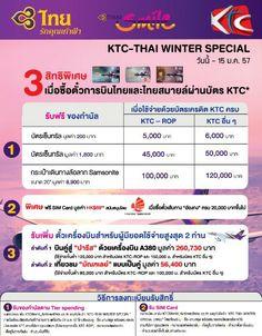 ลูกค้า KTC รับสิทธิพิเศษมากมายจาก Thai Airways