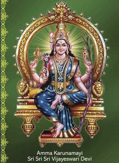 Lalitha Mata Photo Gallery