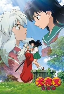 anime InuYasha: Kanketsu-hen