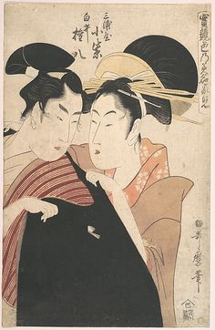 The Lovers Miura-ya Komurasaki and Shirai Gonpachi.  Kitagawa Utamaro  (Japanese, 1753–1806)  Period: Edo period (1615–1868) Date: probably 1797 Culture: Japan Medium: Polychrome woodblock print; ink and color on paper