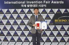 Inventor Name: HanKone Kim, Invention: Passive Auxiliary Feedwater System Nationality: Korean