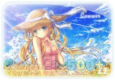 500+ LE Summer edition, Air TV, Kamio Misuzu