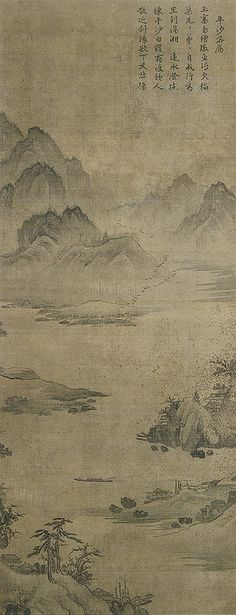 Wild Geese Descending to Sandbar [Korea] (1992.337) The Metropolitan Museum of Art; Monochrome landscape painting was favored by both literati and professional court painters in Korea in the fifteenth and sixteenth centuries. This painting is an example of Korean artists' interpretation of the landscape painting idiom of China's Northern Song dynasty (960–1127).