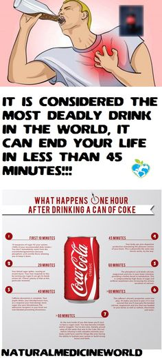 Yes, this drink is very dangerous for you and it can cause serious side effects for your health in general. Ladies and gentlemen, we're talking about the soda drinks. Unfortunately, a lot of people around the world drink soda drinks every day, without even thinking about the side effects.