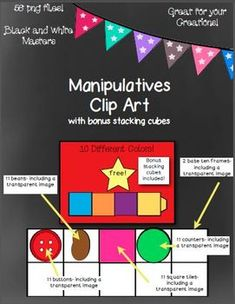 This is a zip file of 56 png images of a manipulatives. You can use for personal or commercial use. Use these images to create math activity sheets to go in your centers. An excellent way to transition the use of manipulatives to paper and pencil. In this clip art set you will find 2 base ten frames (one transparent and one white), 11 beans, 11 buttons, 11 counters, and 11 tiles (each manipulative comes in the same colors ~ transparent, white, red, pink, blue, green, brown, beige, orange…