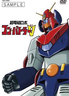 Chōdenji Robo Combattler V is the first part of the Robot Romance Trilogy of Super Robot series created by Gundam, Combattler V, Robot Series, Anime Release, Big Robots, Japanese Robot, Japanese Superheroes, Super Robot, Robot Art