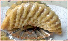 Biscuit Cake, Cookie Recipes, Muffin, Pie, Cooking, Breakfast, Sweet, Desserts, Food