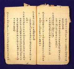 Treaty of Nanking   china's external relations - a history