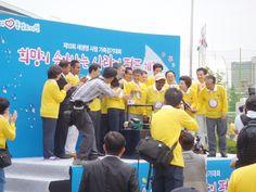 국제위러브유운동본부(장길자회장) 식수난 국가에 매년 물펌프 지원 '사랑의 가족걷기대회'