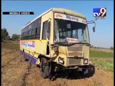 Rajkot :  Bus collides with car, passengers had narrow escape. The incident took place near Kuwadava GIDC.  Subscribe to Tv9 Gujarati: https://www.youtube.com/tv9gujarati Like us on Facebook at https://www.facebook.com/tv9gujarati Follow us on Twitter at https://twitter.com/Tv9Gujarati Follow us on Dailymotion at http://www.dailymotion.com/GujaratTV9 Circle us on Google+ : https://plus.google.com/+tv9gujarat Follow us on Pinterest at http://www.pinterest.com/tv9gujarati/