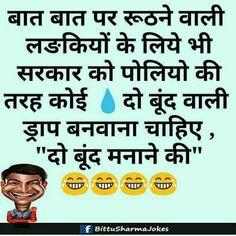 Photo Funniest Jokes, Funny Jokes, Crazy Facts, Weird Facts, Kapil Sharma, Attitude Status, Jokes In Hindi, Funny Bunnies, Teen Posts