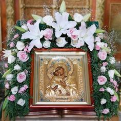 Church Flowers, Funeral Flowers, Funeral Flower Arrangements, Images Of Mary, Sympathy Flowers, Madonna And Child, Orthodox Icons, Fresh Flowers, Flower Decorations