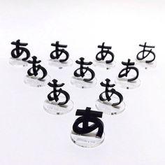 typographic-hiragana-gacha-gacha (1)