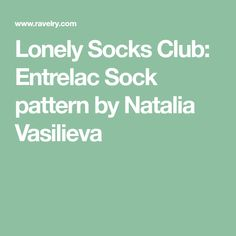 Lonely Socks Club: Entrelac Sock pattern by Natalia Vasilieva