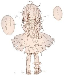 Character Inspiration, Character Design, Manga Tutorial, Japanese Words, Anime Poses, Anime Outfits, Fantasy World, Vocaloid, Aesthetic Anime