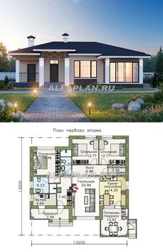 Rustic House Plans with Big Outdoor Rooms . Rustic House Plans with Big Outdoor Rooms . Traditional Style House Plan with 2 Bed 2 Bath In Guest House Plans, Porch House Plans, House Layout Plans, House With Porch, Country House Plans, Dream House Plans, Modern House Plans, Small House Plans, House Layouts