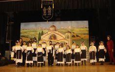 Ξεκινούν τα χορευτικά τμήματα του Πολιτιστικού Συλλόγου Νησίου