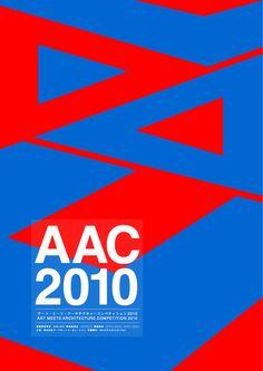 AAC 2010