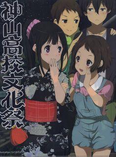 Hyouka, Fukube Satoshi, Chitanda Eru, Oreki Houtarou, Ibara Mayaka