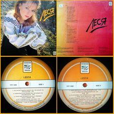 Леся Волянська (Lesya Wolanskyj) - Леся (1985) [MP3, Vinyl Rip] | Neo Folk / Pop — Українська музика (lossy)