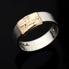 Kabbalah-King-Solomon-Silver-and-Gold-Ring-with-Proverb-This-too-shall-pass