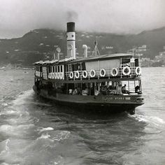 The old star ferry - used to go across to have piano lessons every week given by my grandmother (who lived in Cameron Road) every week, accompanied by our cookboy!