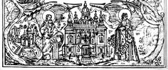 Фрагмент титульного аркуша Євангелія чернігівського друку з зображенням Троїцького собору та Іллінської церкви в Чернігові. 1717 р.