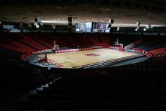 "University of Houston:  Hofheinz Pavilion, home of the Houston Cougar Basketball team, and launching point for ""Phi Slama Jama"" - including legendary pro basketball players Hakeem Olajuwon and Clyde Drexler.     http://en.wikipedia.org/wiki/Phi_Slama_Jama"