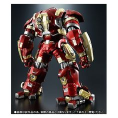 chogokin-x-shfiguarts-iron-man-mark-44-hulkbuster-limited-edition (2)