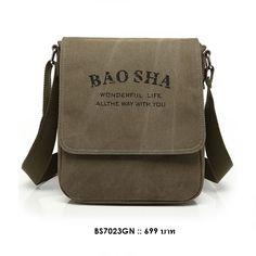 กระเป๋าสะพายแคนวาส Printed Logo รุ่น BS7023GNA3- สี Army Green