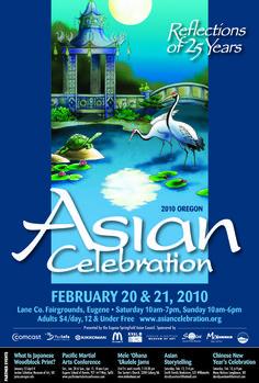 Oregon Asian Celebration poster circa 2010.
