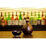 Samenvatting: Keio Plaza Hotel Tokyo start rondleiding per limousine langs sakebrouwerijen in Tokyo met Engelssprekende chauffeurs