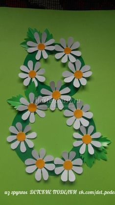 Handmade Crafts, Diy And Crafts, Paper Crafts, Mothers Day Crafts For Kids, Diy For Kids, Letter O Crafts, 8 Mars, 8th Of March, Flower Tutorial