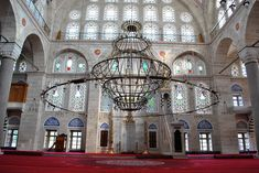 Edirnekapı-i Mihrimah Sultan Camii