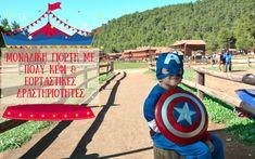 Καθαρά Δευτέρα στην Άγρια Δύση του The Ranch! Ο καλύτερος προορισμός για οικογένειες και παιδιά. Le Far West, The Ranch, Destinations, Kids, Young Children, Boys, Children, Travel Destinations, Boy Babies