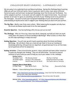 Project Based Learning - Mythology