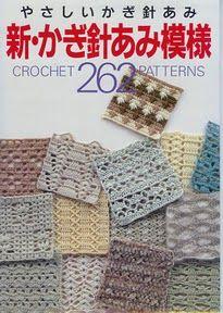 262 Crochet Patterns Jap. - Tayrin 3 - Picasa Web Albums