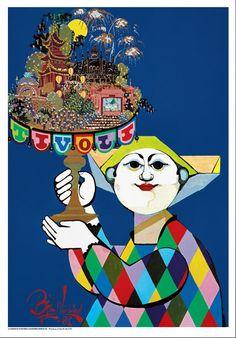Tivoli Plakat - 1981 - Køb denne plakat hos Plakatgalleri