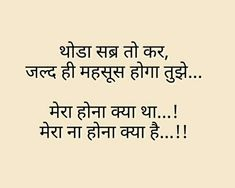 new attitude quotes pictures collection - Life Is Won For Flying (WONFY) Love Quotes Poetry, Words Quotes, Me Quotes, Hindi Quotes Images, Hindi Words, Poetry Hindi, Gulzar Quotes, Zindagi Quotes, Hurt Quotes