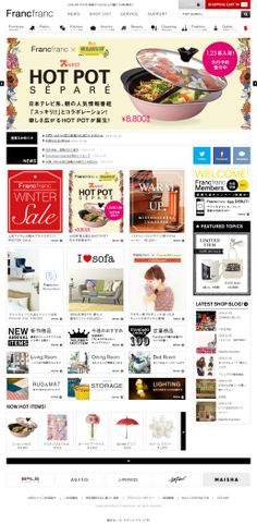 The website 'http://www.francfranc.com/shop/' courtesy of @Pinstamatic (http://pinstamatic.com)