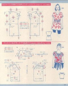 giftjap.info - Интернет-магазин | Japanese book and magazine handicrafts - Lady Boutique №8 2015