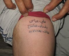 f8821ccc3 38 Best Quran Tattoos images in 2017 | Holy quran, Quran, Islam