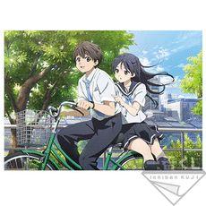 Anime Couples Manga, Anime Manga, Anime Art, Anime Crying, World Wallpaper, Another World, Hatsune Miku, Kawaii Anime, Natural Architecture