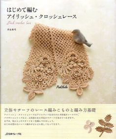 First Irish Crochet Lace Japanese Craft Book by PinkNelie on Etsy, $33.00