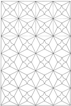 Образец Искусства, Абстрактный Узор, Geometric Patterns, Геометрические Узоры, Геометрический Рисунок, Искусство С Геометрией, Арабески, Медитативные Узоры, Японская Вышивка