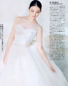夏川結衣さんのカクテルドレス姿