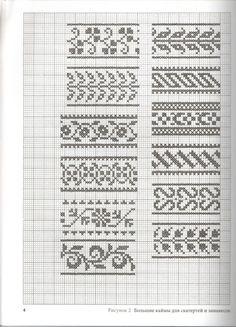 Ideas Embroidery Patterns Cross Stitch Knitting For 2019 Cross Stitch Borders, Cross Stitch Flowers, Cross Stitch Charts, Cross Stitch Embroidery, Embroidery Patterns, Cross Stitch Patterns, Fair Isle Knitting Patterns, Knitting Charts, Weaving Patterns