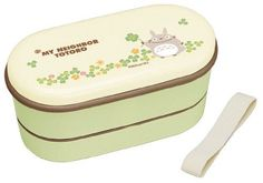 Bento Studio Ghibli Totoro Design 2tier Lunch Box2 Food Containers Chopsticks  Belt >>> Be sure to check out this awesome product.