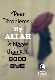 Islam With Allah # Allah Quotes, Muslim Quotes, Quran Quotes, Religious Quotes, Hadith Quotes, Beautiful Islamic Quotes, Islamic Inspirational Quotes, Islamic Qoutes, Islamic Teachings