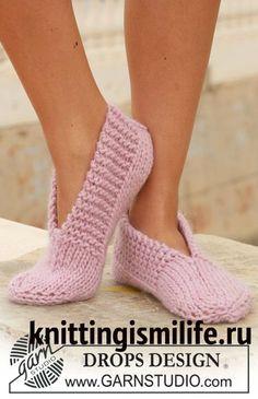 Нежно - розовые носочки от Drops
